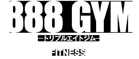 888ジム